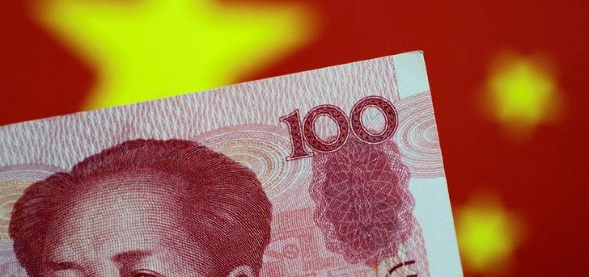 Trung Quốc có thể đặt mục tiêu tăng trưởng M2 ở mức thấp kỷ lục trong năm tới