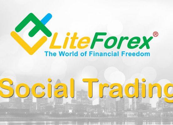 Sàn Forex uy tín - LiteForex