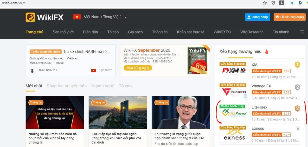 Sàn LiteForex được WikiFX đánh giá 8.38 điểm