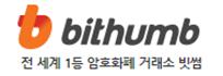 Đánh Giá Sàn Bithumb