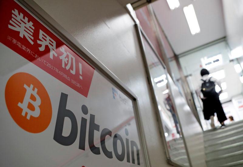 Có hay không một lệnh cấm Bitcoin đến từ tổng thống Mỹ Donald Trump?