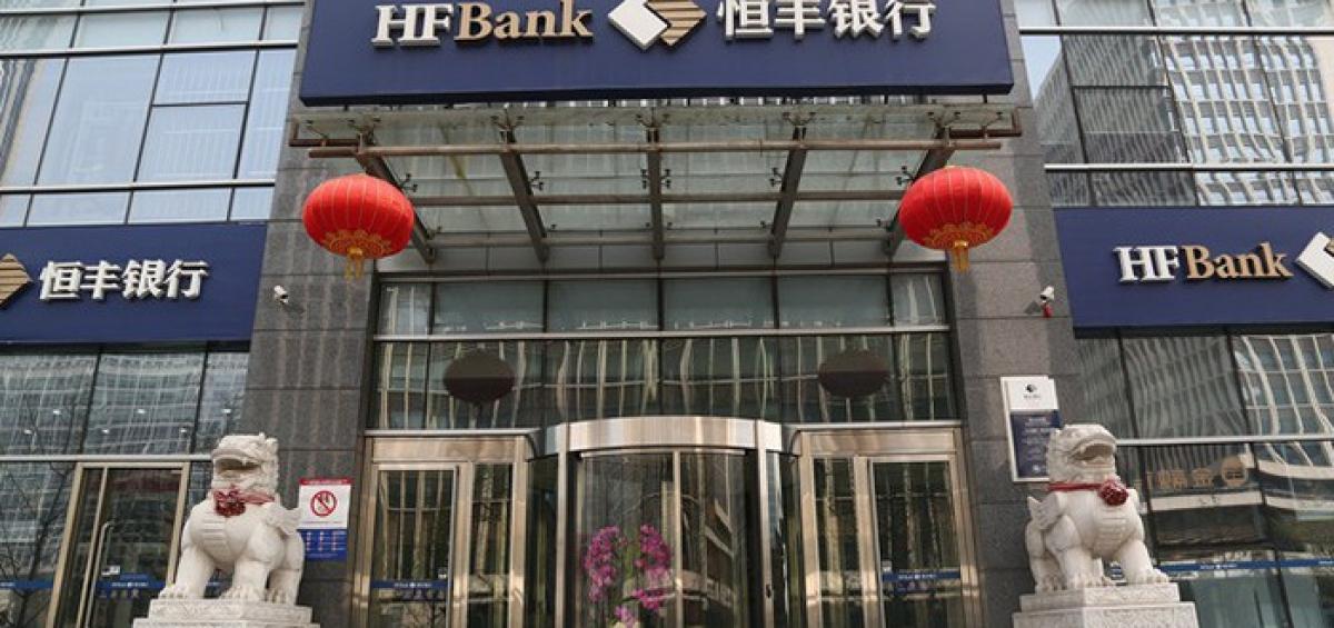 Một văn phòng của Heng Feng Bank - Ảnh: Caixin.