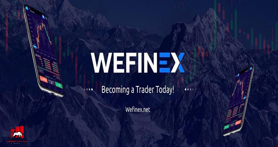 Wefinex có lừa đảo hay không?