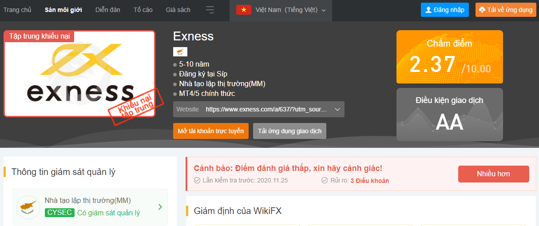 WikiFX đã hạ điểm sàn Exness còn 2.37