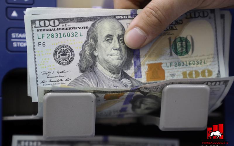Đồng đô la Mỹ rơi khỏi mức cao nhất 4 tháng khi lạm phát hạ nhiệt 1